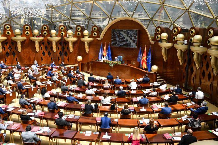 Macedonian Assembly Parliament
