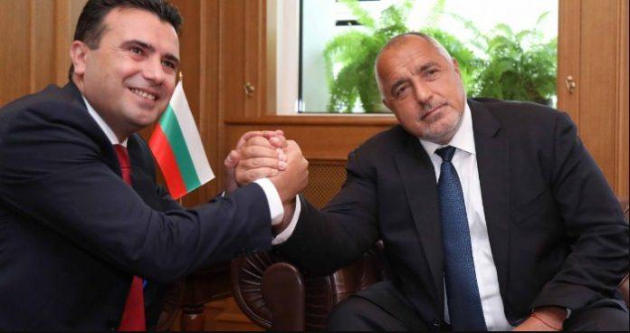 Zaev Borisov