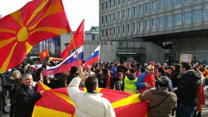 Macedonians in Slovenia