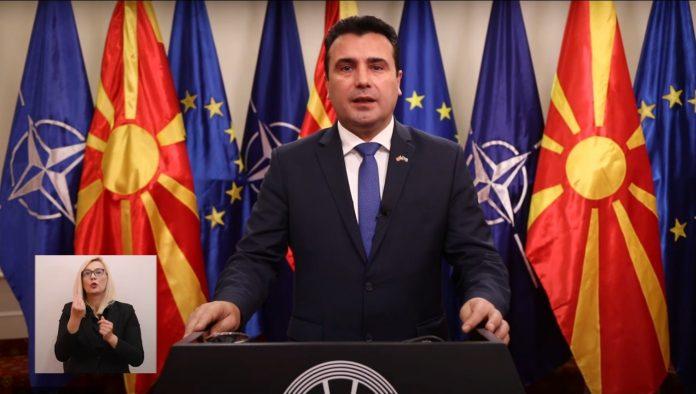 Zaev Video Address