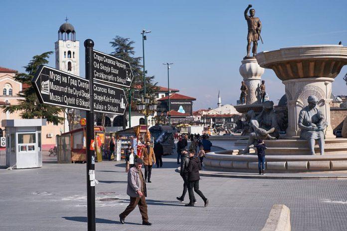 2021 census in Macedonia