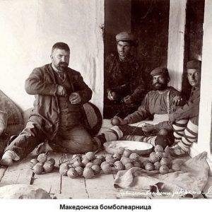 Macedonians making bombs