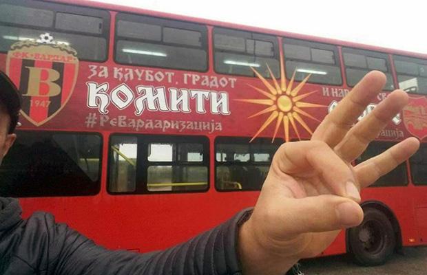 Komiti Skopje