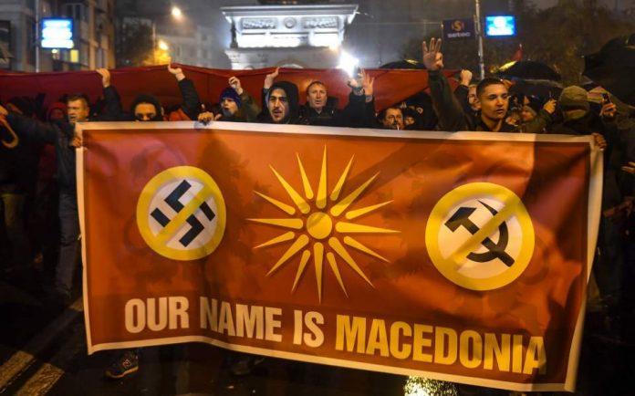 macedonia name protest