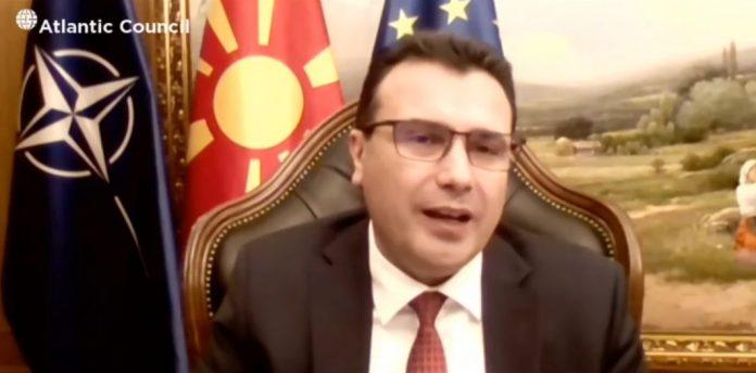 Zoran Zaev Atlantic Council