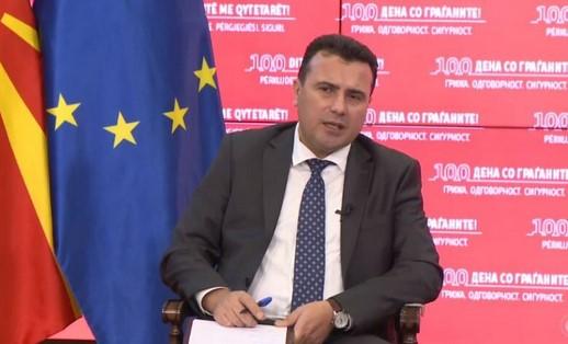 Macedonia census
