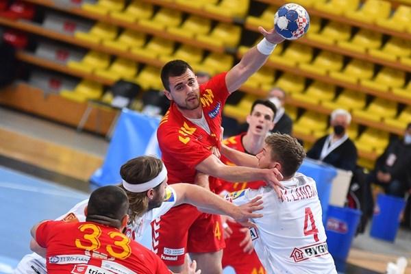 Macedonia Denmark win