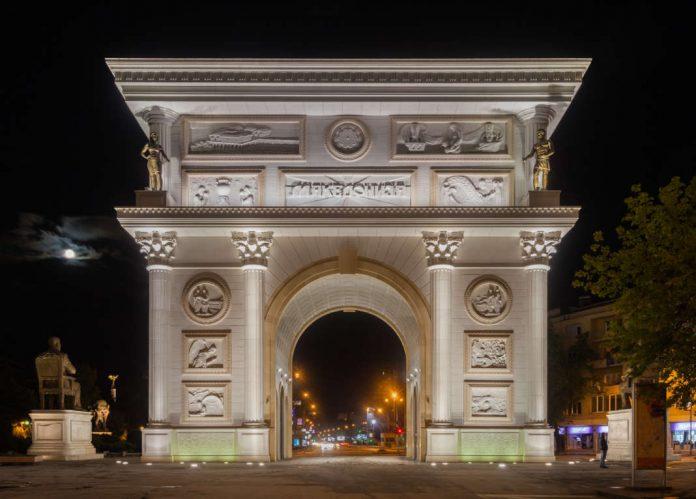 Porta Macedonia Skopje