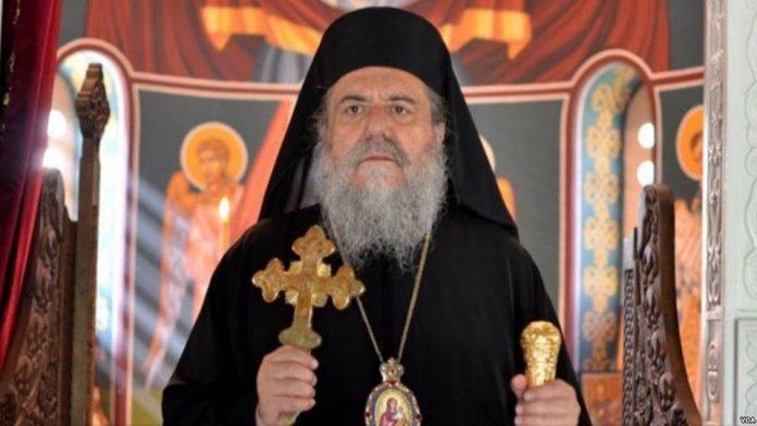 Bishop Agatangel