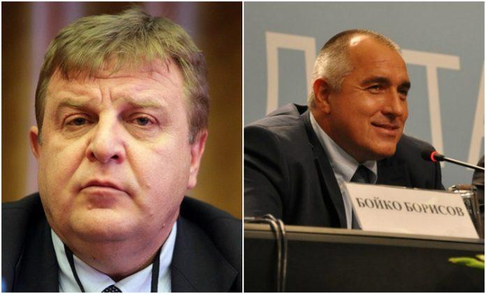 Greater Bulgaria Borissov Karakachanov