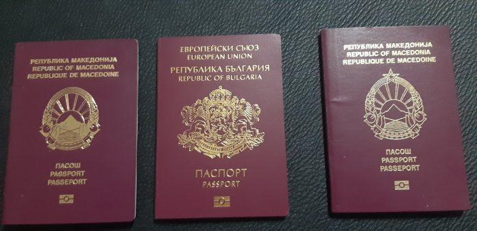 bulgarian passport voters