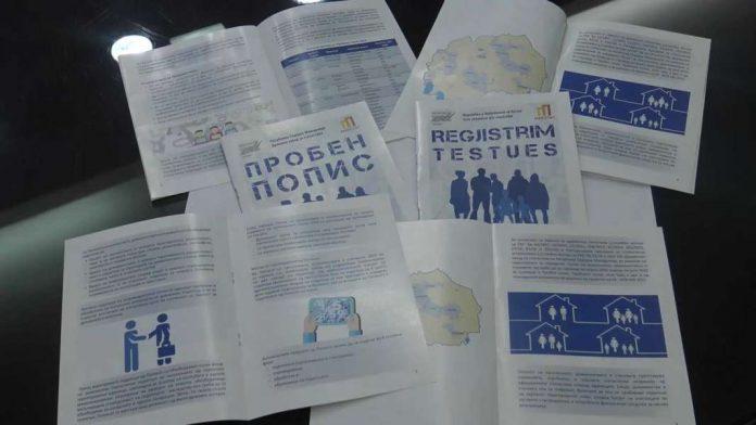 Bulgarian software Macedonia census