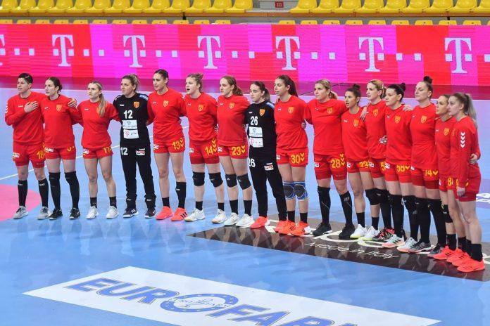 Macedonia women's handball team