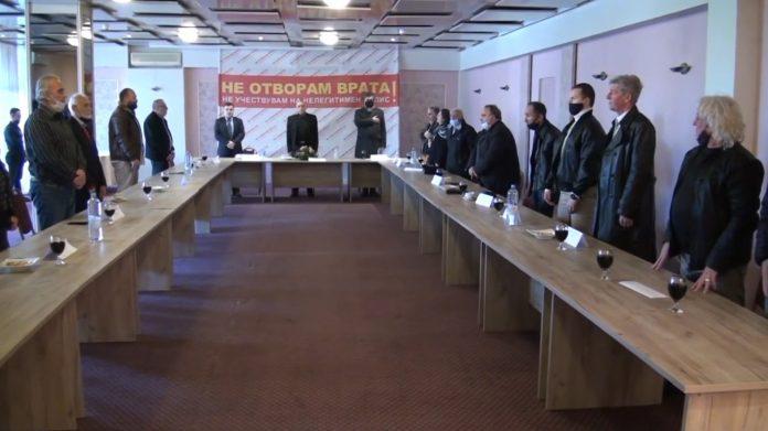 Macedonian organizations census boycott