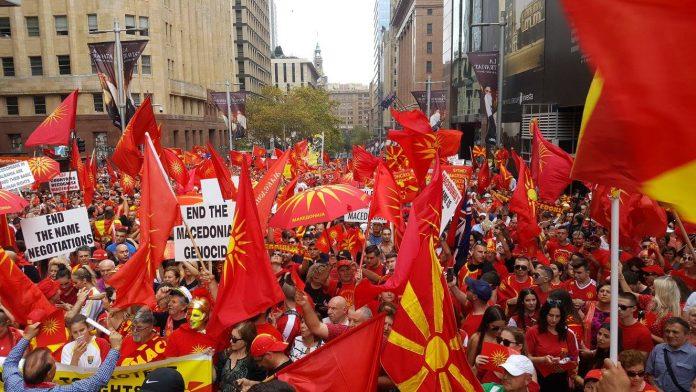 Macedonian human rights