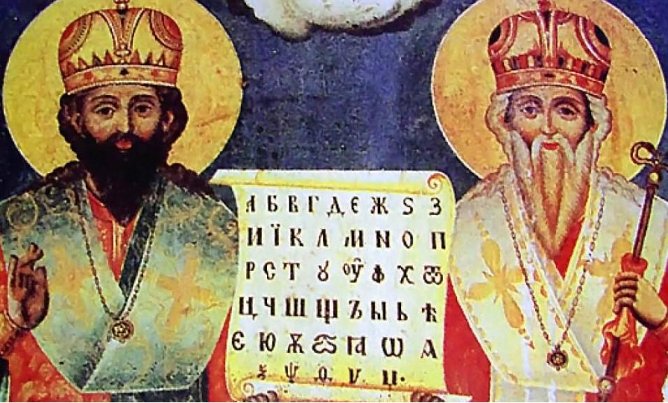 Cyril Methodius Macedonia Slovakia Czechia