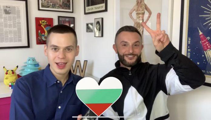 Vasil Eurovision macedonia