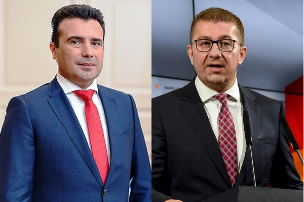 SDSM VMRO government coalition