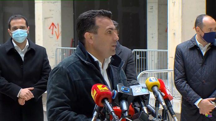 Zaev Sinofarm Vaccines Macedonia