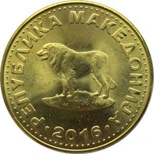 Macedonian mountain sheepdog coin