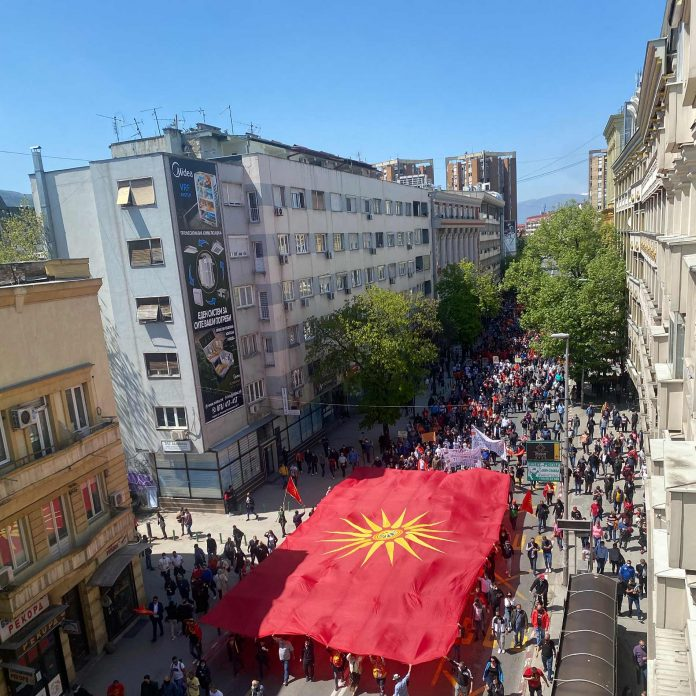 Macedonian flag during Skopje protests