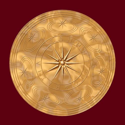 bonce shields royal Macedonians