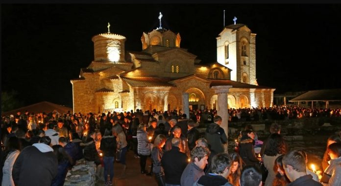 Macedonian Orthodox Easter
