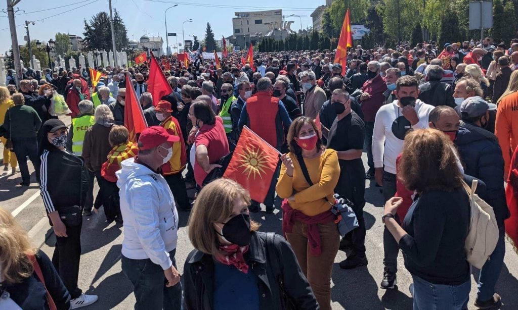 Skopje anti government protests