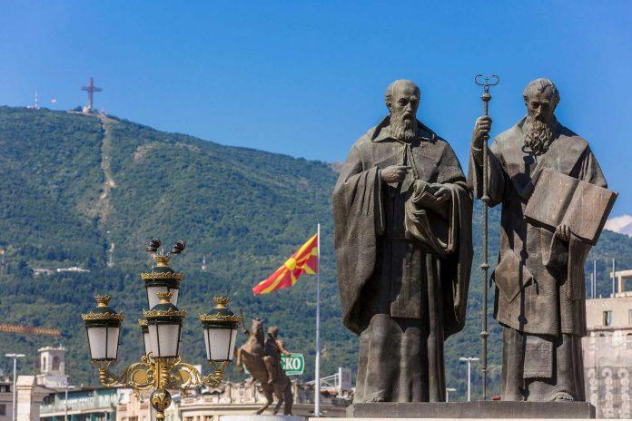Saint Cyril and Methodius Skopje Statues