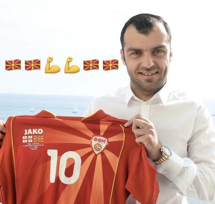Pandev Macedonia euro2020