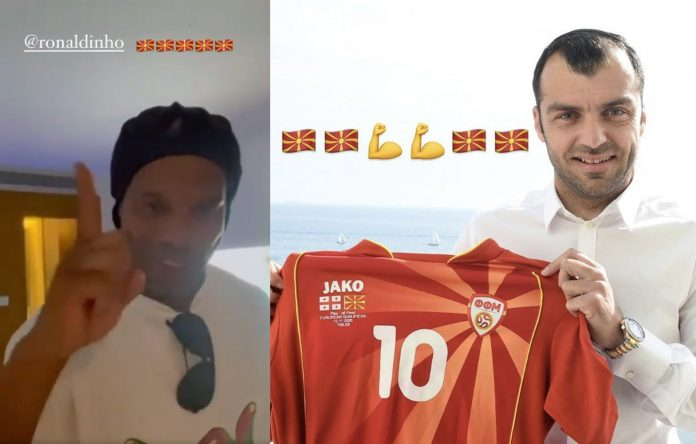 Ronaldinho backs macedonia pandev