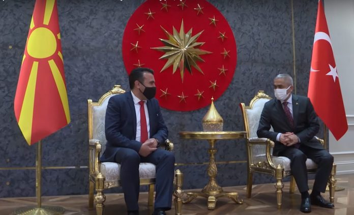 Macedonia and Turkey meeting in Instanbul