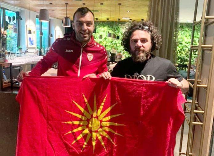 Pandev with Macedonian sun flag