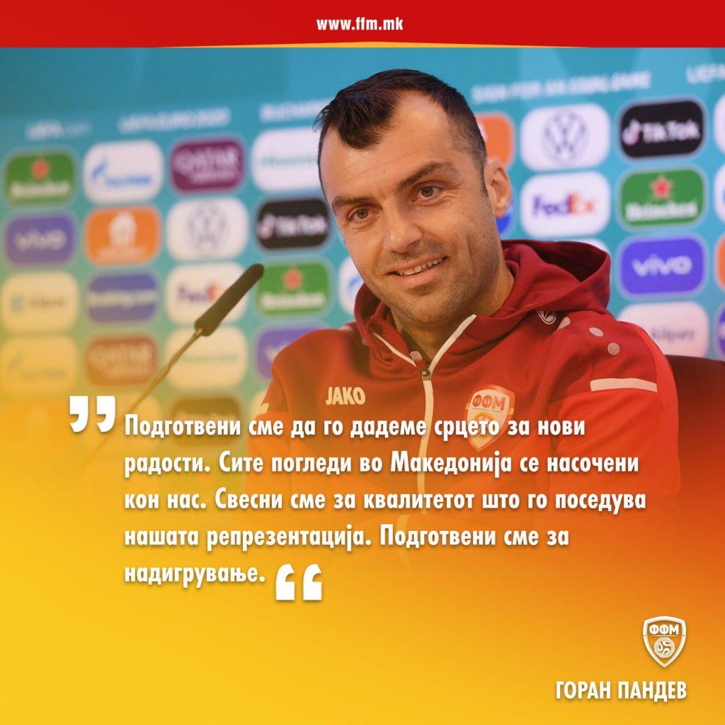 Goran Pandev statement