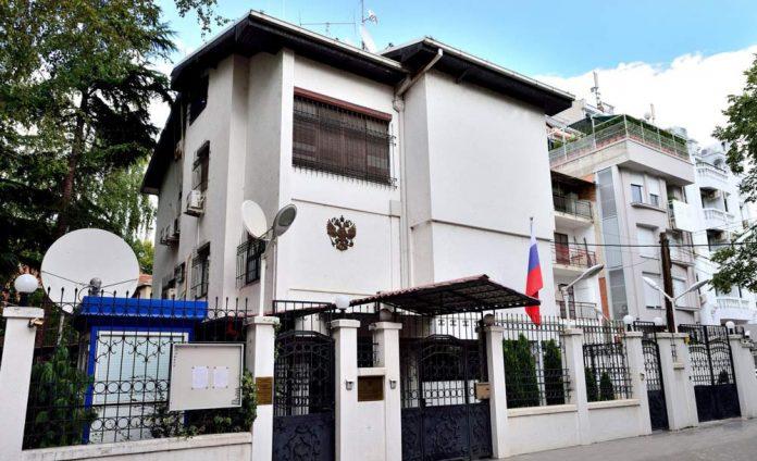 Russian embassy in Skopjee
