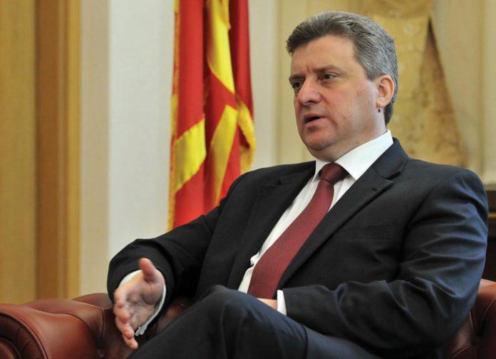 Gorge Ivanov Former Macedonia President