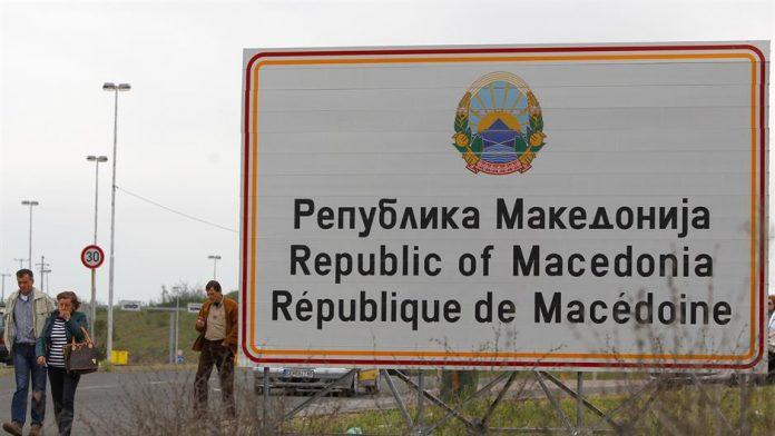 Border crossing sign