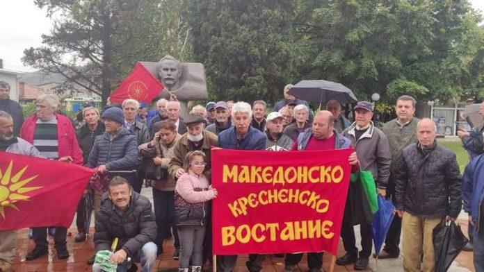 Macedonians in Bulgaria