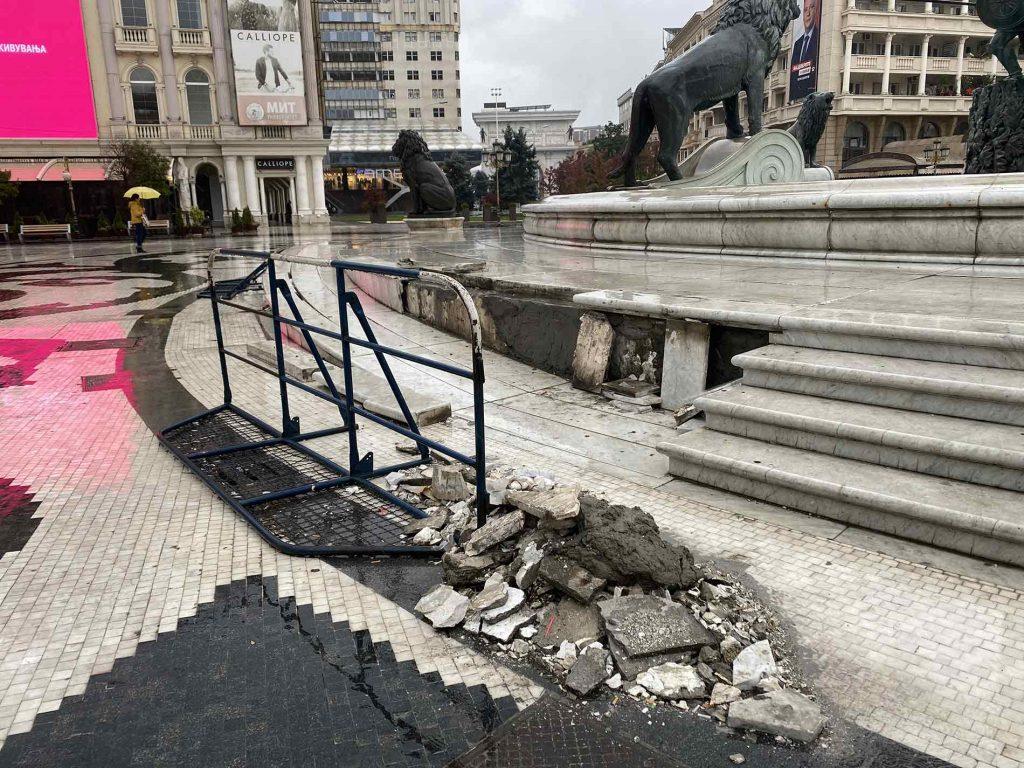 Skopje left crumbling