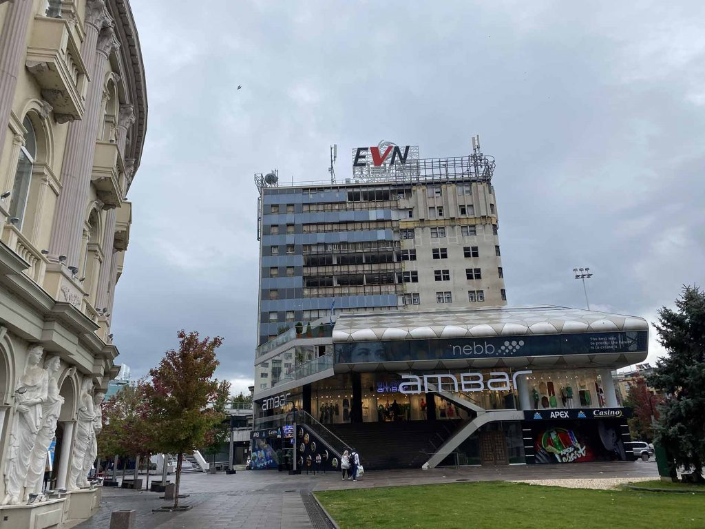 EVN building Skopje