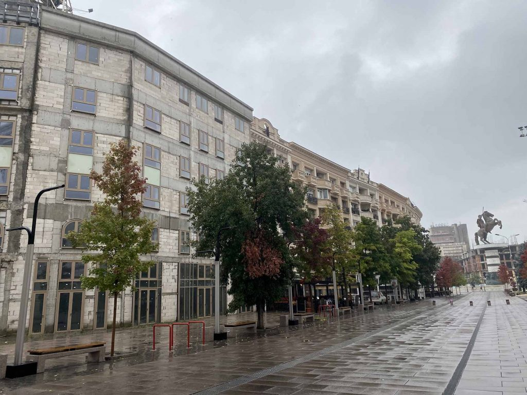 Skopje facade
