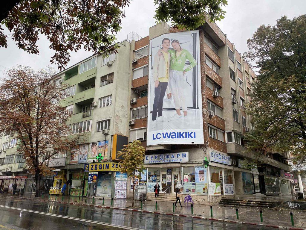 crumbling facades of Skopje